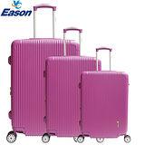 【YC Eason】風格時尚可加大海關鎖款ABS行李箱(20+24+28吋-時尚紫)