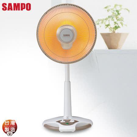 聲寶SAMPO 鹵素式電暖器 HX-FD14F(台灣製)