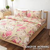 幸福晨光《英式花繡(卡其)》雙人加大四件式100%精梳棉床包被套組