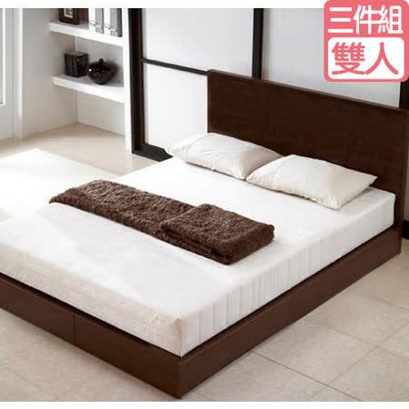 OZ 歐舒家居 Oleander 胡桃色 5 尺三件房間組 (床頭片+床底+獨立筒床墊)