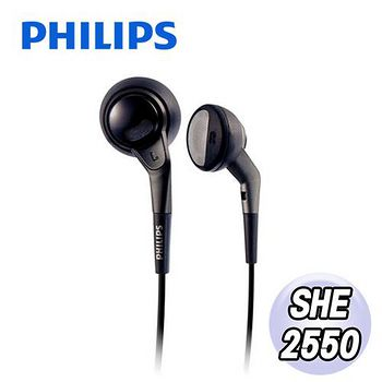 PHILIPS 飛利浦 耳塞式耳機 (SHE2550)