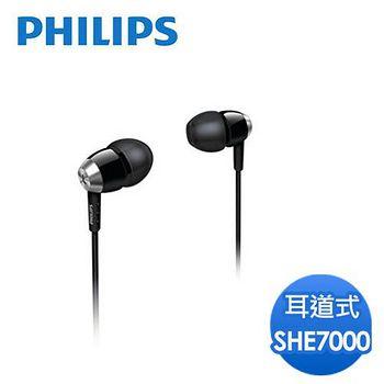 PHILIPS 飛利浦 耳道式耳機 (SHE7000)