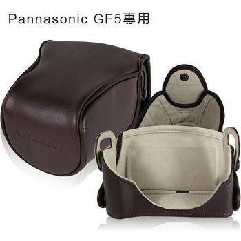 PANASONIC DMW-PGS 48KT GF5W 原廠高級皮套