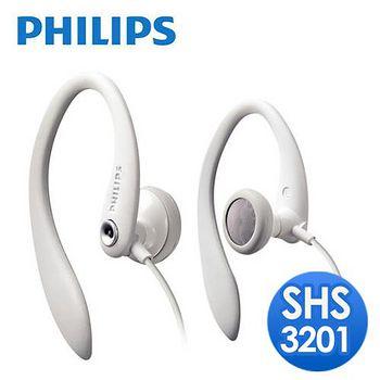 PHILIPS 飛利浦 運動型耳掛式耳機 (SHS3201)