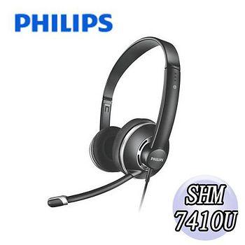 PHILIPS 飛利浦 耳罩式耳機麥克風 (SHM7410U)