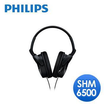 PHILIPS 飛利浦 耳罩式耳機麥克風 (SHM6500)