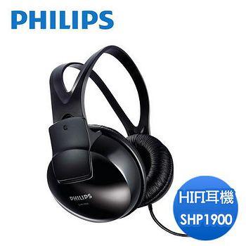 PHILIPS 飛利浦 HIFI耳機 (SHP1900)