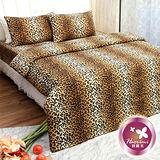 【羽織美】豹紋漸層 雪芙絨溫暖加大被套床包組