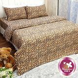 【羽織美】摩登豹紋 雪芙絨溫暖加大被套床包組
