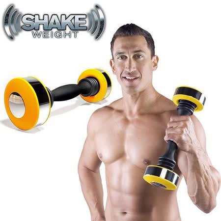 《Shake Weight》男性專用搖擺鈴【金黃版】