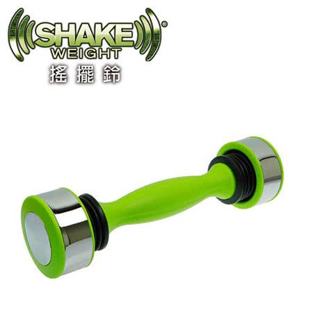 《Shake Weight》男女通用中性版搖擺鈴