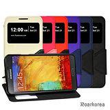 【Roarkorea】Samsung Galaxy Note 3 開框磁扣式時尚翻頁質感皮套