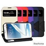 【Roarkorea】Samsung Galaxy Note 2 開框磁扣式時尚翻頁質感皮套