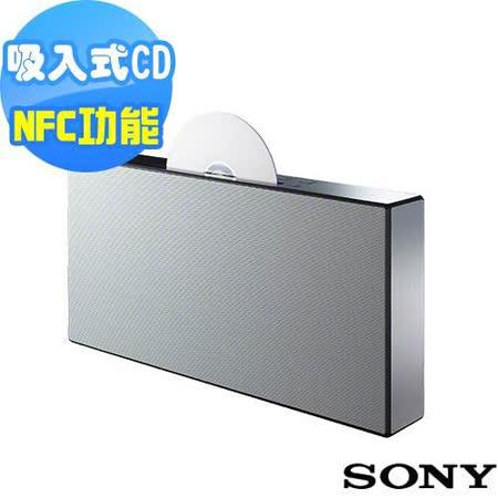 SONY 多功能All-in-One家用音響(藍牙/NFC 一觸即聽)  CMT-X3CD