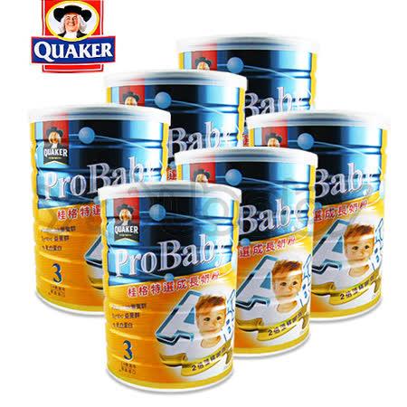 桂格 QUAKER 特選成長奶粉-新一代藻精蛋白配方1.5kg/罐x6入