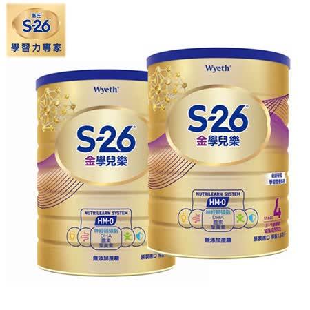 惠氏 S-26 金學兒樂3-7歲幼童奶粉1600g (六罐入) 先進新配方