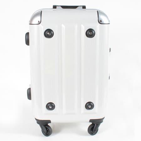 日本MOMJAPAN 新改款輕量鋁框18吋鏡面旅行箱-方塊白MF3008-18-WT