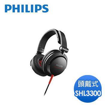 PHILIPS 飛利浦 頭戴式耳機 (SHL3300)