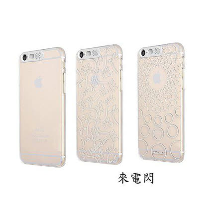 《MEGA KING》iPhone6 PLUS Kipling Love LED 訊號燈保護殼+保護貼一組
