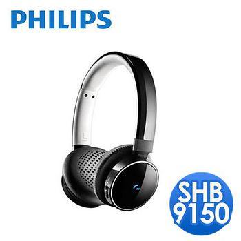 PHILIPS 飛利浦 無線藍芽耳罩式耳機 SHB9150(黑色)