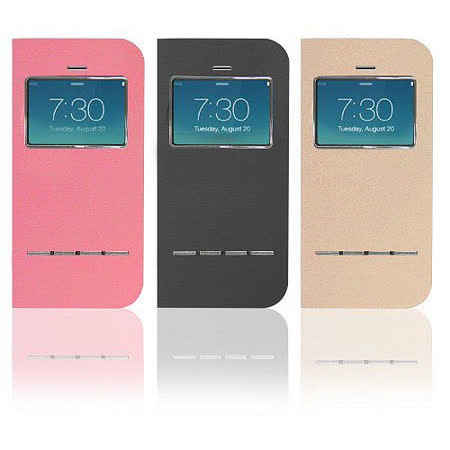 《MEGA KING》iPhone 6 Plus 滑動側掀皮套 三色可選(黑灰/金/粉)