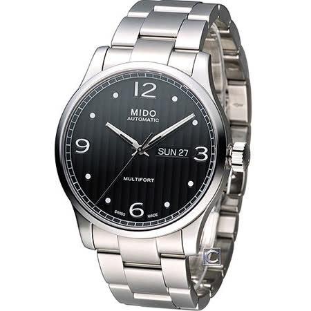 MIDO 美度 Multifort系列尊爵機械錶 M0054301105000