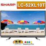 SHARP夏普 52型 蛾眼3D四原色LED液晶電視(LC-52XL10T)日本原裝