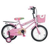 Adagio 16吋卡布奇諾打氣胎童車附置物籃-粉色