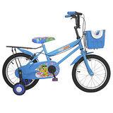 Adagio 16吋卡布奇諾打氣胎童車附置物籃-藍色