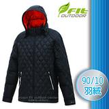 【維特 FIT】男新款 輕量防潑水保暖羽絨外套(90/10 水鳥羽絨)_FW1303 鐵礦灰