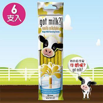 牛奶呢? got milk? 牛奶呢? 天然風味吸管-香草口味(27g) 27g