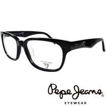Pepe Jeans 英倫時尚英國國旗暗花簡約造型光學鏡框 (黑) PJ734117-001