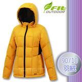 維特 FIT】女新款 輕量防潑水保暖羽絨外套(90/10 水鳥羽絨)_FW2303 金黃色