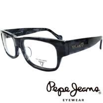 Pepe Jeans 英倫時尚英國國旗暗花渲染雲彩造型光學鏡框 (灰黑) PJ734107-918