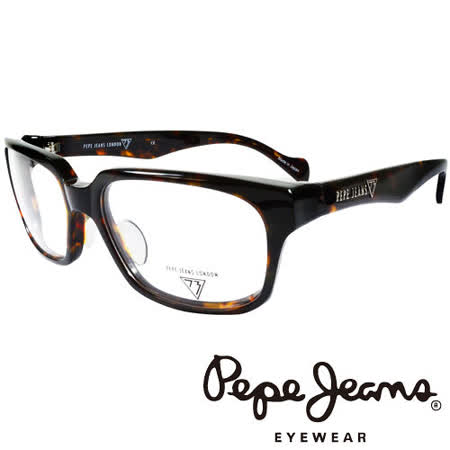 Pepe Jeans 英倫時尚簡約風格造型光學鏡框 (琥珀) PJ734106-135