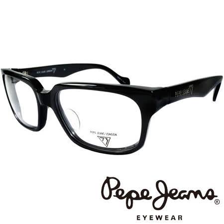 Pepe Jeans 英倫時尚簡約風格造型光學鏡框 (黑) PJ734106-001