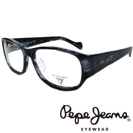 Pepe Jeans 英倫時尚渲染雲彩低調龐克星型暗花光學鏡框 (灰黑) PJ734103-918