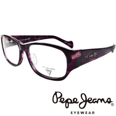 Pepe Jeans 英倫時尚渲染雲彩低調龐克星型暗花光學鏡框 (紫) PJ734103-719