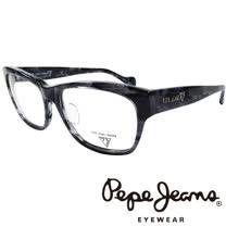 Pepe Jeans 英倫時尚渲染雲彩低調龐克星型暗花光學鏡框 (灰黑) PJ734102-918