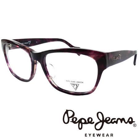 Pepe Jeans 英倫時尚渲染雲彩低調龐克星型暗花光學鏡框 (紫) PJ734102-719