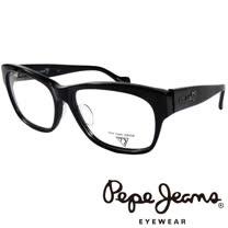 Pepe Jeans 英倫時尚低調龐克星型暗花光學鏡框 (黑) PJ734102-001
