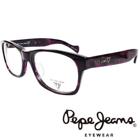 Pepe Jeans 英倫時尚渲染雲彩造型光學鏡框 (紫) PJ734101-719
