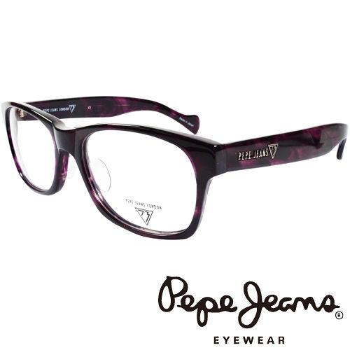 Pepe Jeans 英倫 渲染雲彩 光學鏡框 ^(紫^) PJ734101~719