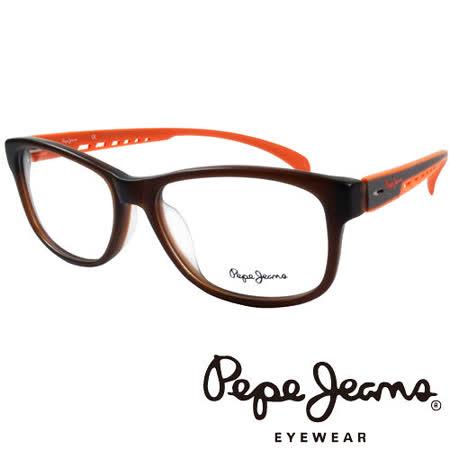 Pepe Jeans 英倫時尚現代簡約風格造型光學鏡框(橙)PJ3131-1-C3