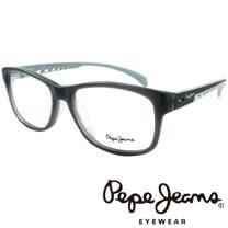 Pepe Jeans 英倫時尚現代簡約風格造型光學鏡框(灰)PJ3131-1-C2