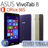 ASUS 華碩 VivoTab 8 32GB Win8.1 (M81C) 8吋 四核心平板電腦(黑/白/紫/金)【附Office 365一年份+ZenPower行電(含果凍套)】