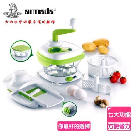 【開箱心得分享】gohappy 線上快樂購《armada》超會磨料理機(7種功能)心得桃園 遠東 週年 慶