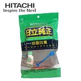 【日立HITACHI】吸塵器專用集塵紙袋5入裝 (CVPS3)