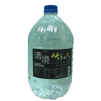 清境竹炭水 6000ml