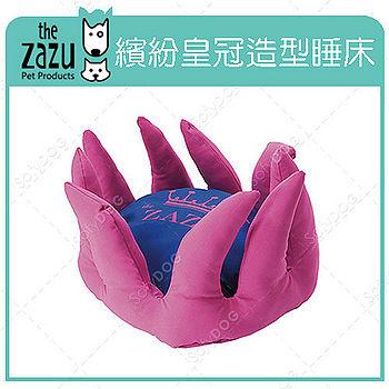 【好物推薦】gohappy快樂購The Zazu繽紛皇冠造型睡床-三色可選(桃紅)評價怎樣狠 愛 買